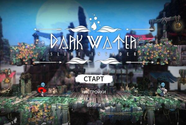 Dark Water : Slime Invader (2021) - полная версия