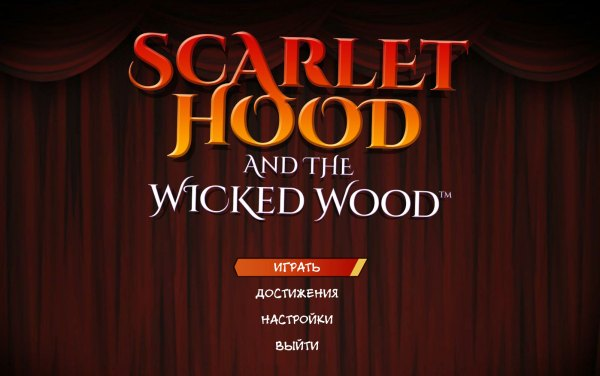 Scarlet Hood and the Wicked Wood (2021) - полная версия на русском