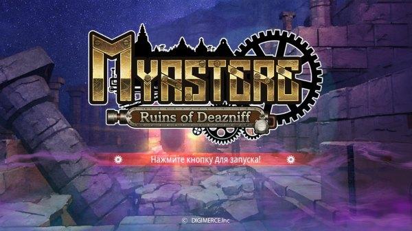 Myastere Ruins of Deazniff (2021) - полная версия на русском