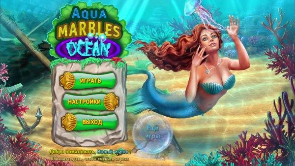 Aqua Marbles: Ocean (2021) - полная версия на русском