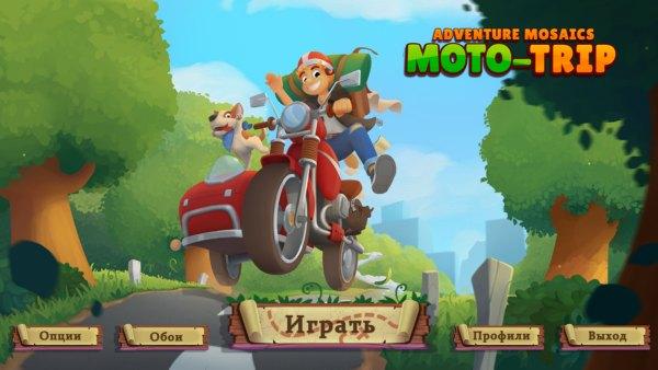 Adventure Mosaics 4: Moto-Trip (2021) - полная версия на русском