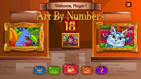 Art by Numbers 18 (2021) - полная версия