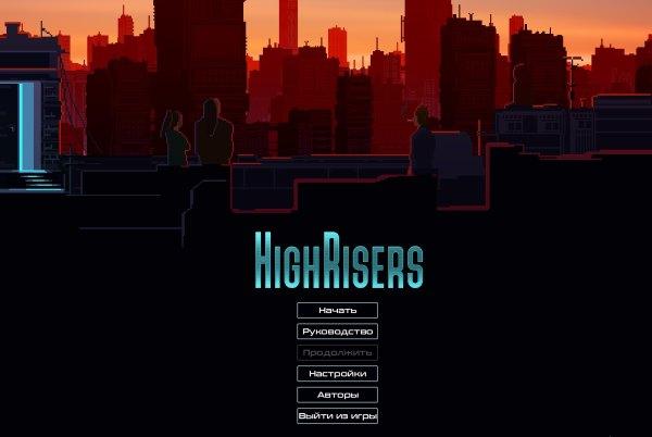 Highrisers (2021) - полная версия на русском