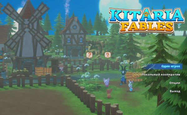 Kitaria Fables: Deluxe Edition (2021) - полная версия на русском