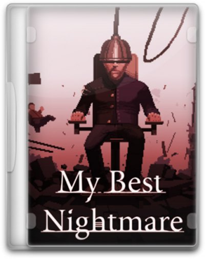 My Best Nightmare (2021) - полная версия на русском