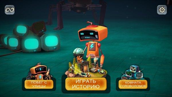 Tiny Robots Recharged (2021) - полная версия на русском